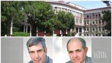 ТАКА ТРЯБВА! Уволняват алчните университетски преподаватели от Пловдив