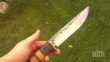 Тийнейджър преби момиче, плаши я с 40-сантиметров нож
