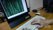 В Израел откриха нова версия на вируса WannaCry