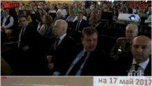 ИЗВЪНРЕДНО В ПИК TV! Каракачанов на празника на ВМА за 10 години от първата чернодробна трансплантация (ОБНОВЕНА)