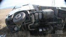 ИЗВЪНРЕДНО: Поредна катастрофа с жертва на Е-79, два камиона се удариха (ОБНОВЕНА)