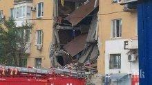 Експлозия на газ погуби трима души и срути цял вход на блок (СНИМКИ/ВИДЕО)