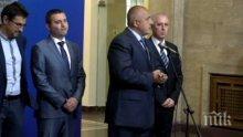 ИЗВЪНРЕДНО В ПИК TV! Бойко Борисов: Гласувахме безлимитно осигуряване на ин витро процедури