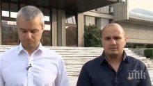 ИЗВЪНРЕДНО! Нов удар по Марешки! Обвиняват го във връзка с осъдени престъпници в затвора