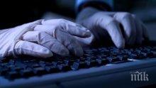 За хакерската атака с вируса WannaCry обвиняват Северна Корея и програмисти от американските спецслужби