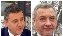 ИЗВЪНРЕДНО! Горанов с горещ коментар за нацисткия поздрав! Министърът охлади страстите: Някой може да не харесва Валери Симеонов, но зад него са 300 000 гласа