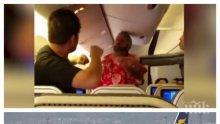 Пиян и агресивен  българин приземи в Австрия самолет, изпълняващ рейс София-Лондон