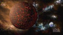 АПОКАЛИПСИС! Краят на света идва през август! Зловещата планета Нибиру носи катаклизми и смърт