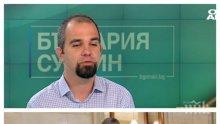 """ГОРЕЩ КОМЕНТАР! Първан Симеонов: ГЕРБ използват Патриотите като """"бушони"""" в правителството"""