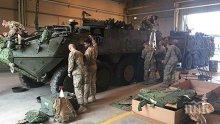 """ВЪОРЪЖЕНИ ДО ЗЪБИ! Америка отвръща на удара! Вашингтон вади """"Баракуда"""" срещу страшния руски танк """"Армата"""""""