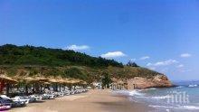 САМО ЗА БОГОИЗБРАНИ! Фирма, близка до Ахмед Доган, официално ще вземе плажа в Отманли