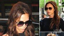 Призна си! Виктория Бекъм разкри защо винаги ходи със слънчеви очила