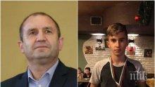 СКАНДАЛ! Синът на Румен Радев - побойник! Жоро Президентчето съучастник в жестоко меле в 38-о училище