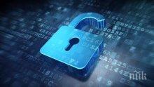 Поне 160 машини у нас са засегнати в последните дни от вируса WannaCry
