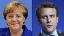 Меркел и Макрон дадоха знак - готови са да променят договорите на ЕС при нужда