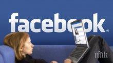 Брюксел глоби Фейсбук със 110 млн. евро за подвеждаща информация