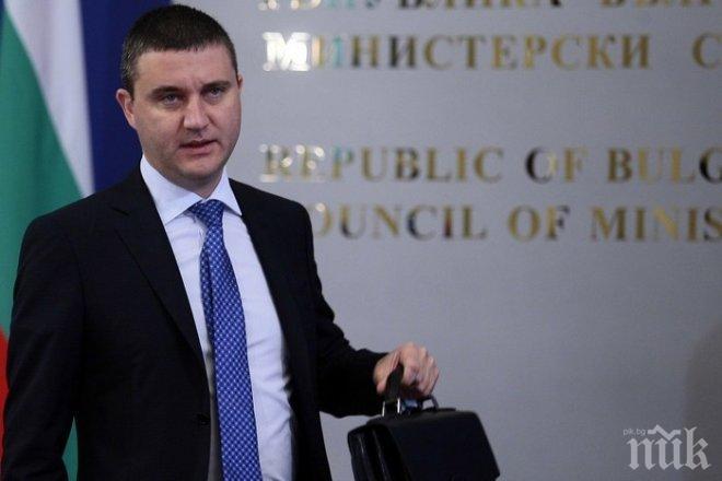 ЕКСКЛУЗИВНО В ПИК TV! Горанов с безпрецедентно решение - вижте какво ще подпише като финансов министър