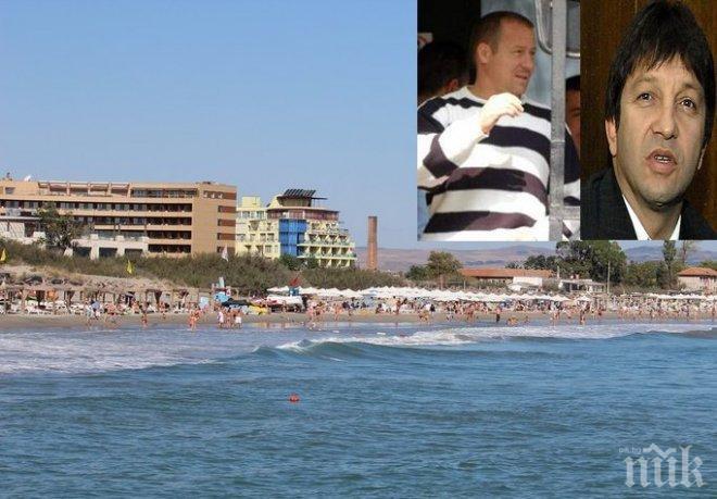 РАЗКРИТИЕ! Фирма на Големия Маргин и покойния Димата Руснака взе най-красивия плаж на Поморие (ДОКУМЕНТИ)