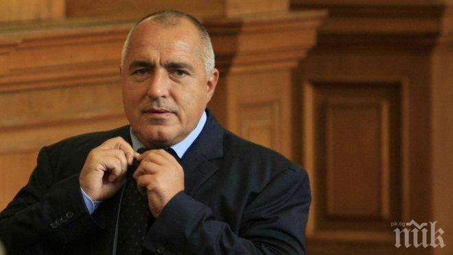 ИЗВЪНРЕДНО В ПИК! Борисов с горещо обръщение! Премиерът обеща над 1 млрд. лева допълнителни приходи в хазната
