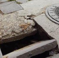 ВНИМАНИЕ! Опасна дупка зейна във Варна! Падането в нея може да е фатално!