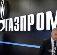 """Полша поиска от Брюксел да глоби """"Газпром"""" и да създаде конкуренция при доставките на природен газ"""