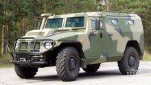 Русия разработва нов Тигр (ВИДЕО)