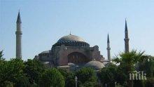 Турция ще привлича китайски туристи с персонал, владеещ китайски език