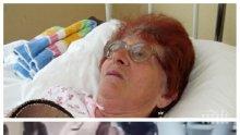 Ританата на спирка Виолета проплака: Страх ме е да излизам, младежът може да ме убие