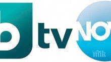 Цензура! БТВ и Нова скриха проверката за зелените организации