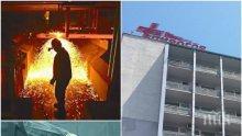 ИЗВЪНРЕДНО В ПИК! Пострадалите в Перник работници са залети с разтопена стомана