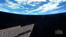 Американските астронавти Пеги Уитсън и Джек Фишер ще излязат в открития космос на 23 май
