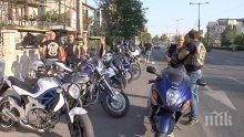 Протест пред Съдебната палата: Приятели на загинал моторист искат мерки срещу инцидентите