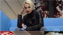 НОВО АМПЛОА! Цвети Стоянова се цани за водеща, никой не я взима на работа