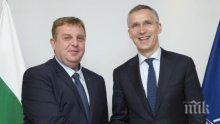 НА ВИСОКО НИВО! Вицепремиерът Красимир Каракачанов се срещна с генералния секретар на НАТО Йенс Столтенберг