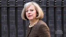 ТЕСЛА! Тереза Мей ограничава възможностите за миграция във Великобритания