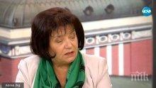 СКАНДАЛ! Родители искат оставката на Янка Такева