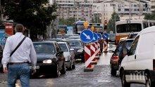 Тапа в София! Ремонт блокира движението между Сточна гара и Подуяне
