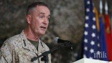 Фаворит! Доналд Тръмп държи генерал Джоузеф Данфорд да остане начело на Обединения комитет на началник щабовете на американската армия