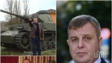 ПЪРВО В ПИК! Военни патриоти зоват Каракачанов да не освобождава Иво Антонов (ДОКУМЕНТ)
