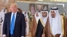 В Рияд учат Тръмп как да пие кафе по арабски табиет