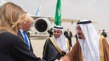 Наградиха Тръмп с най-високото отличие на Саудитска Арабия