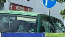 ГАВРА С КУЧЕ! Гадни стопани заключили псето в колата си в адска жега! Животното виело и скачало от задух! (СНИМКА)