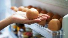 ШОК! Учени доказаха защо яйцата не бива да се съхраняват на вратата на хладилника