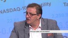 Бивш министър на транспорта: Въвеждането на тол системата не е сигурно