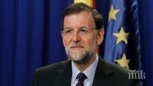 Бунт! Протест в Мадрид поиска оставката на Рахой