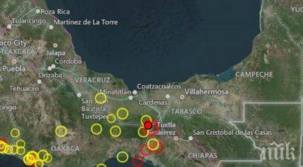 УПЛАХА! 5,7 по Рихтер разлюля Мексико