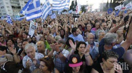Протести и сблъсъци в Гърция!