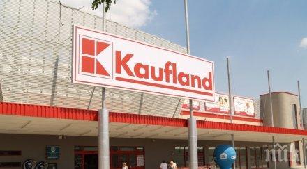 """Да работиш в """"Кауфланд"""" е кошмар, бях на успокоителни"""