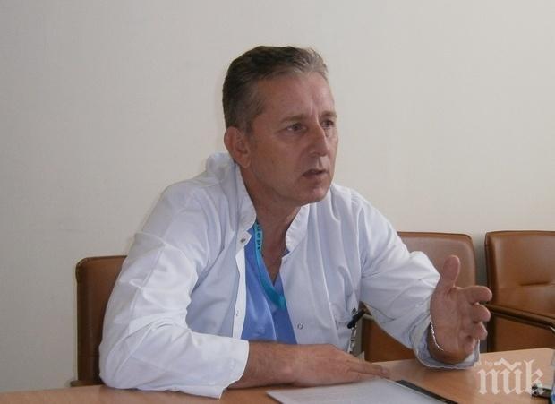 Професор приветства новия здравен министър