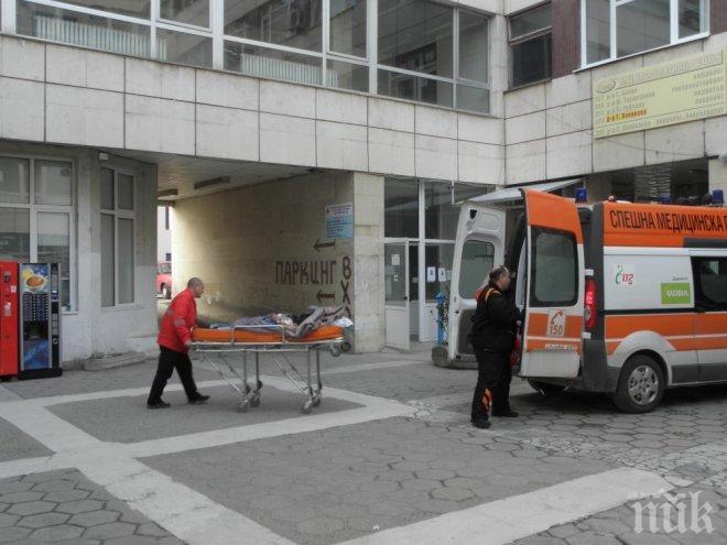 Работник от Стомана-Перник проговори за взрива: Чухме страшен тътен! Дрехите на колегите горяха и падаха на парчета